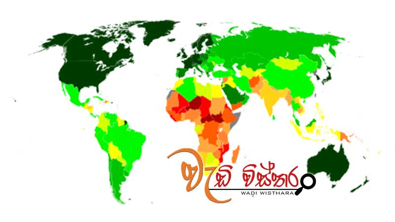 sri-lanka-ranks-up-76th-place-in-human-development-among-189-countries