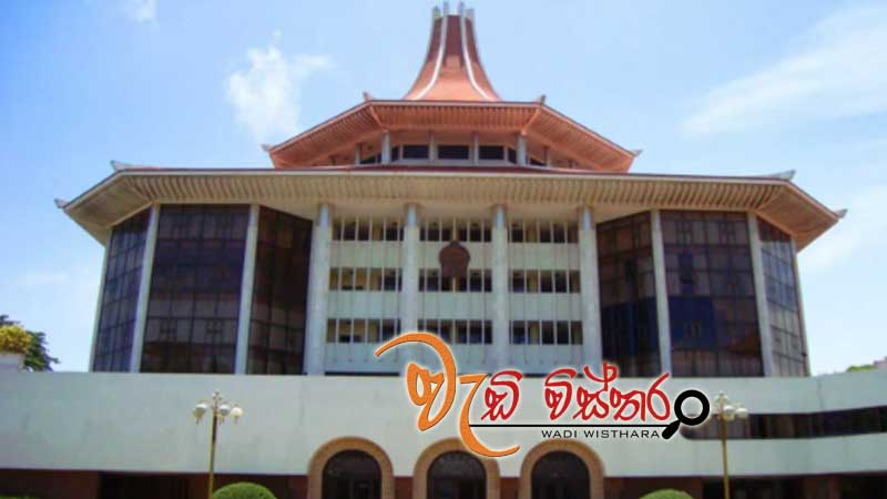 special-high-court-hears-gamini-senaraths-case-daily-from-29th-october