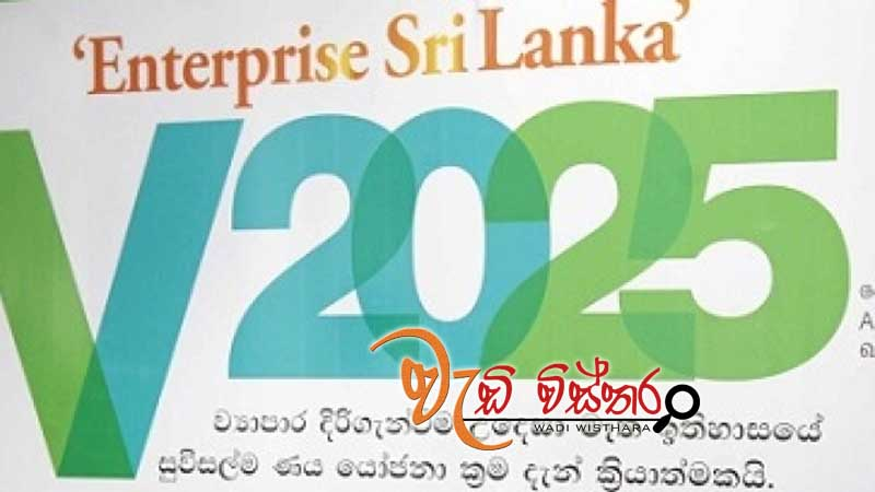 enterprise-sri-lanka-to-challenge-entitlement-culture