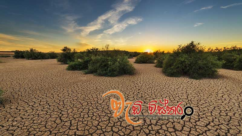 rs-9000-mn-to-help-drought-stricken
