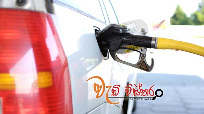 fuel-prices-still-lower-than-regional-peers-finance-ministry