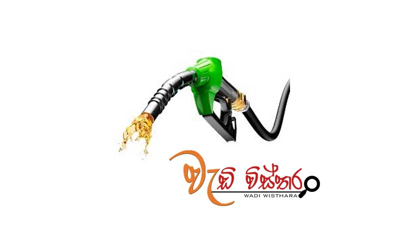 petrol-super-diesel-up