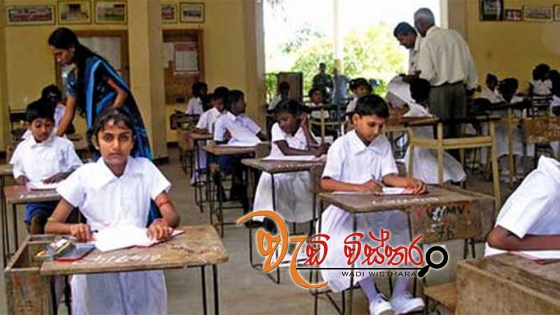 ministry-to-appoint-expert-committee-review-grade-5-scholarship