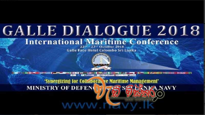 galle-dialogue-international-maritime-conference-2018-to-begin-on-22nd-in-colombo