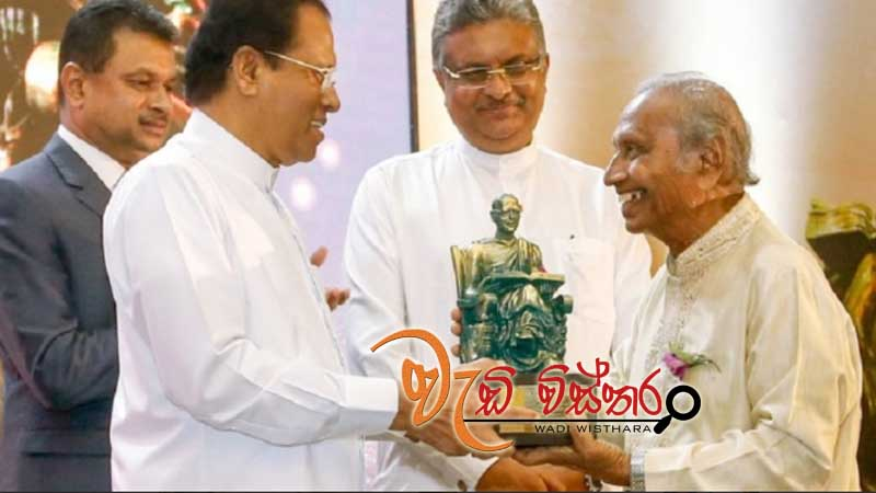 president-presents-awards-to-alumni-university-sri-jayewardenepura