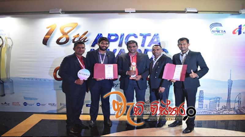 braille-software-wins-accolade-at-apicta-in-china
