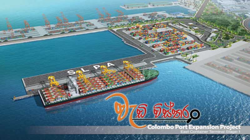 colombo-ports-eastern-terminal-to-remain-state-owned-entity