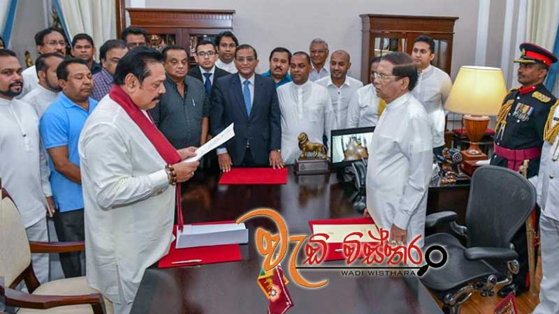 mr-mahinda-rajapaksa-has-been-appointed-as-prime-minister