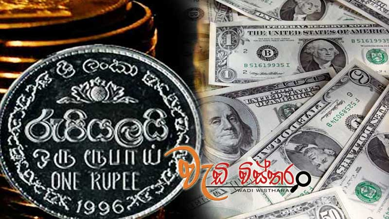 sri-lankan-rupee-hits-record-low