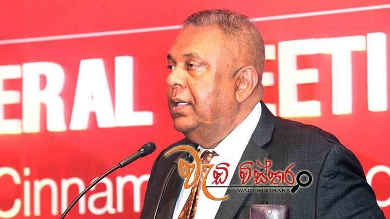 statement-by-mangala-samaraweera