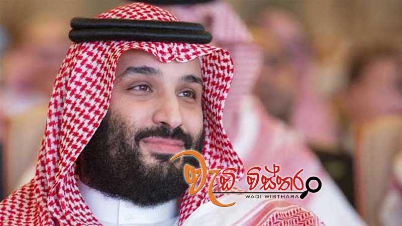 saudi-crown-prince-launches-arabias-first-nuclear-plant-project