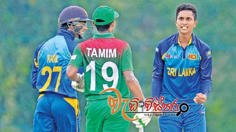 lanka-bangladesh-under-19-one-dayer-ends-in-no-decision