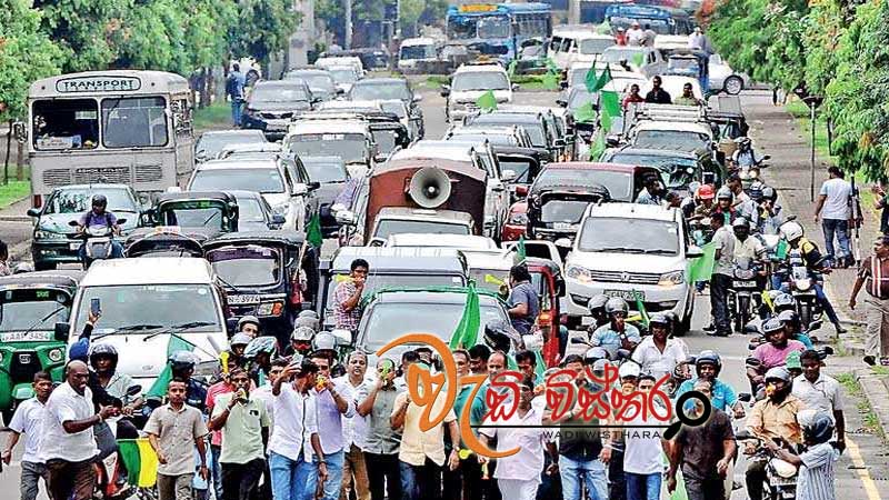 vehicle-rally-against-pm