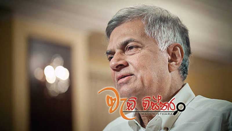 dont-be-like-hitler-bypass-constitution-elections-ranil