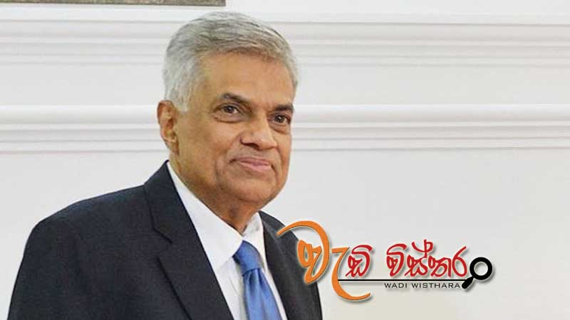 prime-ministers-sinhala-tamil-new-year-message