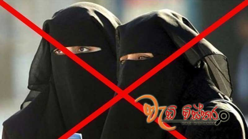 shiv-sena-asks-ban-burqa-in-india