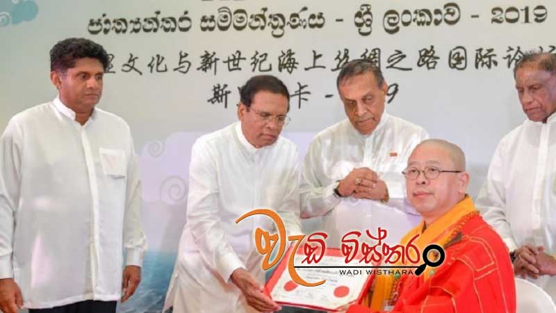 ven-fa-hsiens-arrival-in-sri-lanka-feted