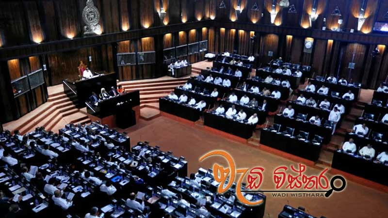 government-moves-several-bills