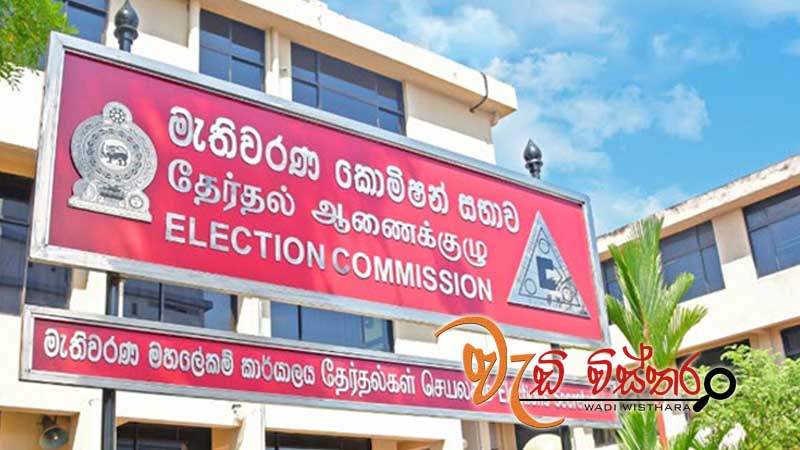 ec-receives-3214-prez-poll-related-complaints