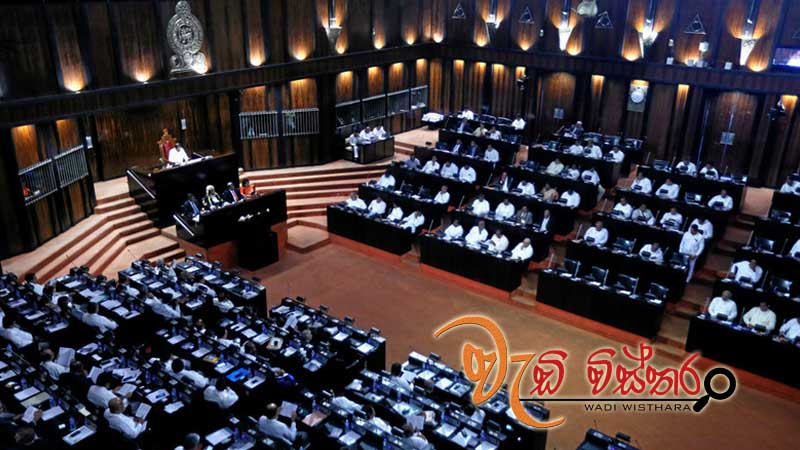 special-parliament-session-on-nov-11th