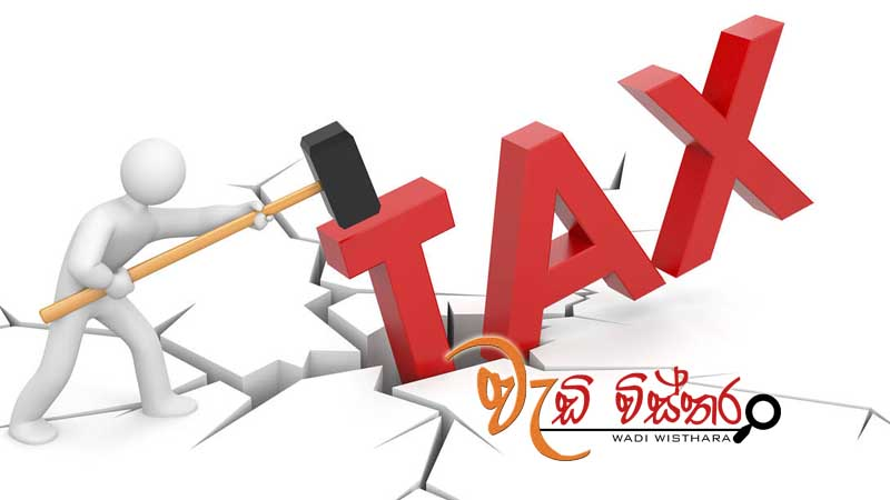 indirect-taxes-down-from-yesterday-minister