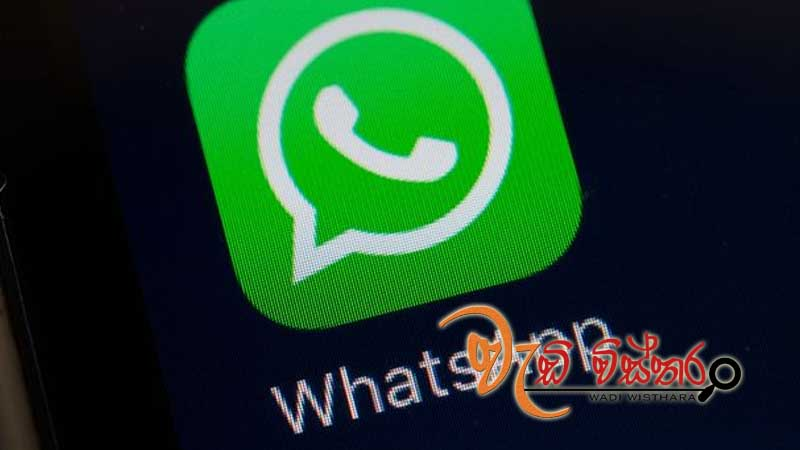whatsapp-ends-support-for-windows-phone-older-versions-android