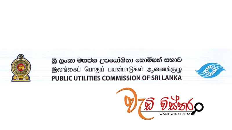 sri-lankas-electrocutions-reached-alarming-situation-in-2019-due-to-illegal-power-tapping-pucsl-report