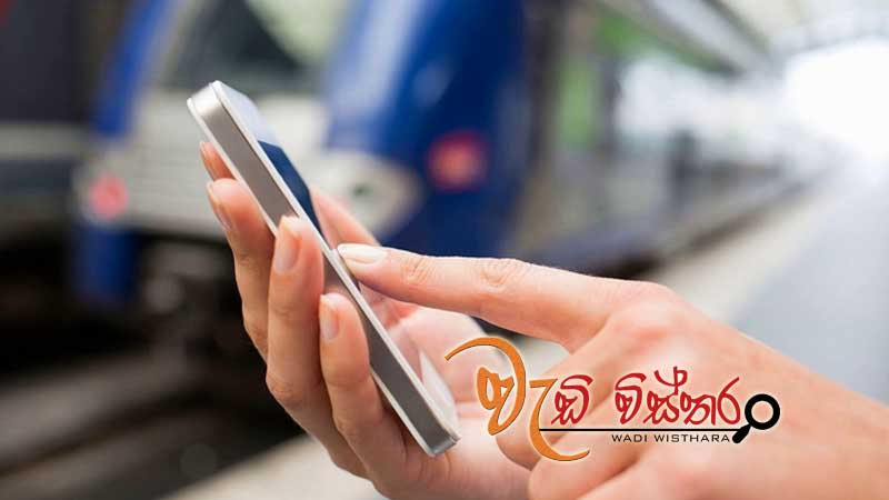 sms-alert-service-for-epf-members