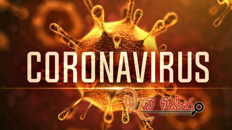 gudielines-for-deaths-due-to-suspected-be-corona-viral-infection-sri-lanka