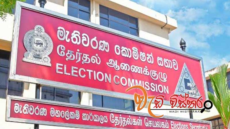 election-complaints-increase-to-5800