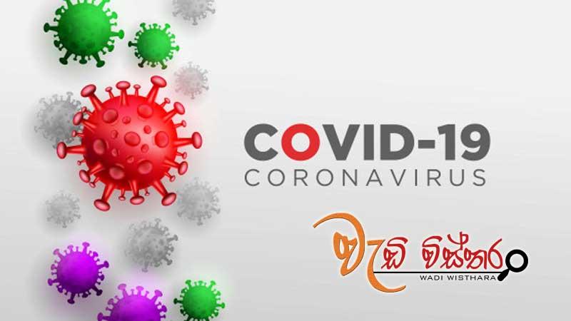 over-250000-pcr-tests-carried-out-in-sri-lanka