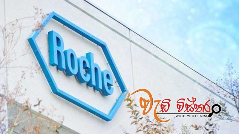 roche-rolling-out-high-volume-rapid-covid-19-test-by-year-end