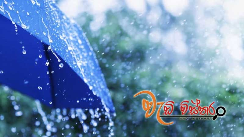 showers-expected-in-several-provinces-after-2pm