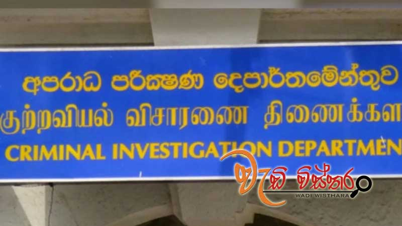 cid-visits-sajiths-residence-in-search-for-rishad
