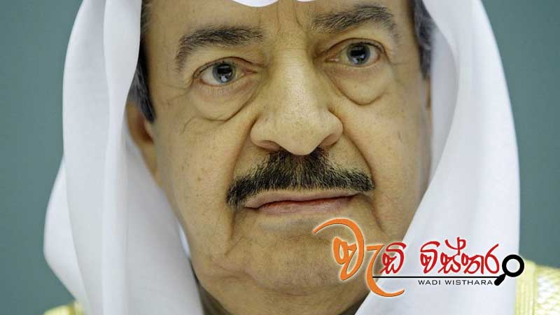 worlds-longest-serving-pm-prince-khalifa-dies