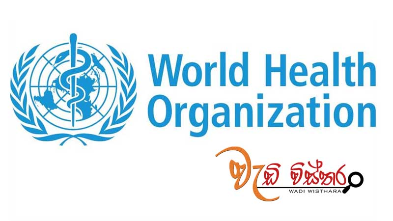 who-establishes-council-on-economics-health-for-all