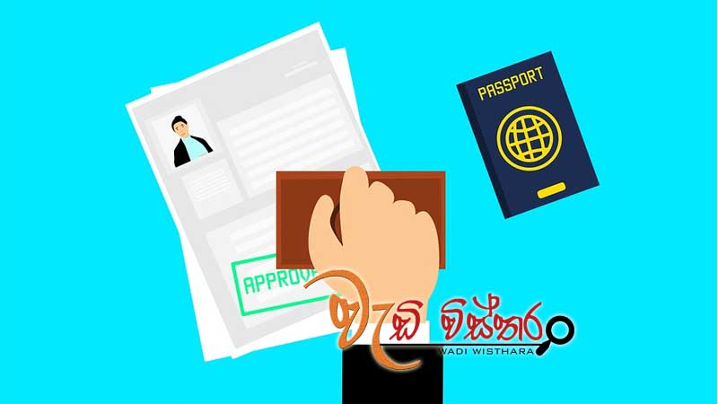 public-notice-vii-extension-visas-for-foreigners-in-sri-lanka