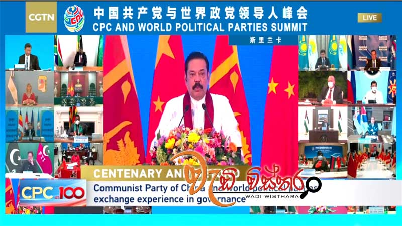 speech-by-honorable-prime-minister-mahinda-rajapaksha-at-virtual-conference-commemorating-100th-anniversary-communist-party-china